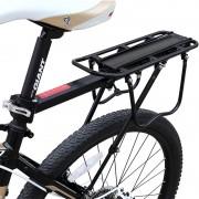 Велобагажник консольный